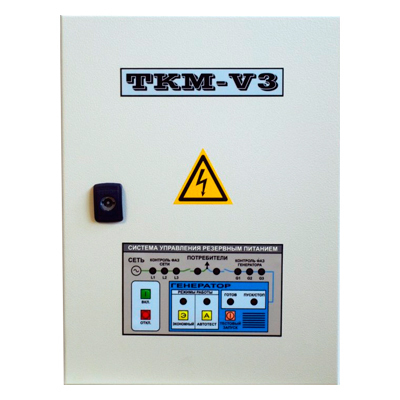 Автоматика ТКМ-V3 с ИУ3с + ПБ3-10 (EG5500) в Ардоне